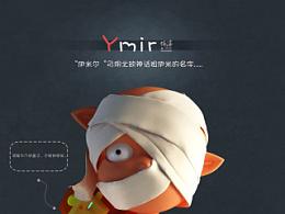 《Ymir-伊米尔》