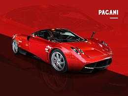 PS超写实绘制——帕加尼Huayra