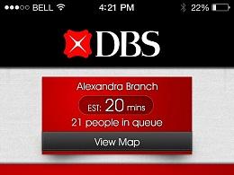一个银行排队app软件