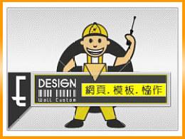 《网页制作》素材模板