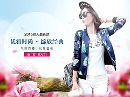天猫淘宝韩版玫瑰花女装海报详情页面设计