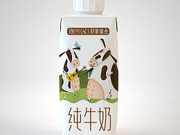 嗨牛奶包装设计