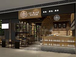 深圳轻食面包店