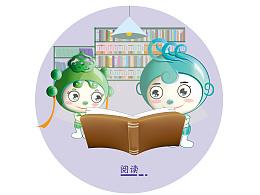吉祥物小yu 和小qu