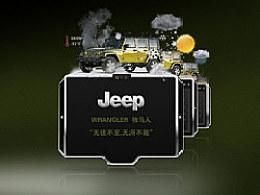 JeepWidget