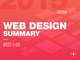 Web Design Summary