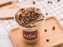 Balini coffee