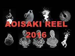 Aoisaki Reel 2016