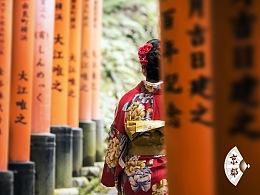 【水印狂魔】Apr. 2016 日本 part 3 伏见稻荷大社