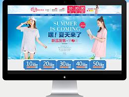 韩版夏季女装首页  孕妇装首页 女装