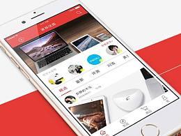 家核优居App