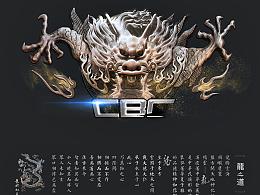 中国拳王金腰带——[龙之道]  俯瞰尘寰
