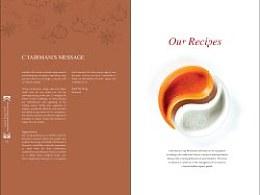 AnnualReportAR年报设计