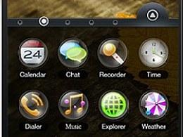 [TeeTime]Android手机图标