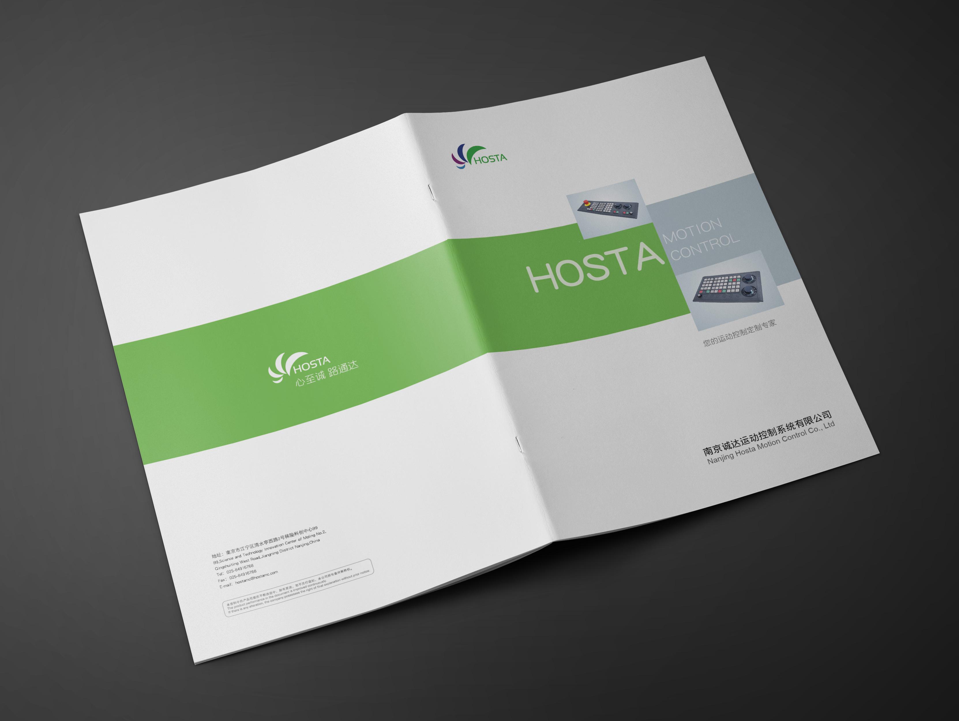 企业画册样本设计
