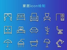 家居icon