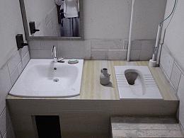 很正常的洗手间