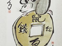 【南记手绘·不二堂·新春贺喜】