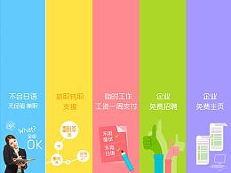 8n8n Website  2016
