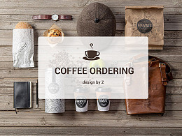 #APP#coffee ordering
