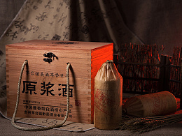 白酒摄影 贵州茅台酒 场景图