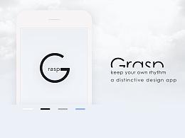 Grasp /设计类app /概念版