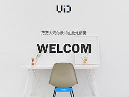 UID——网站设计