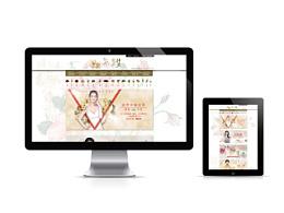 丰姿网页设计