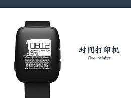 时光打印机  time printer 表盘设计