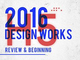 2016年度H5作品合集