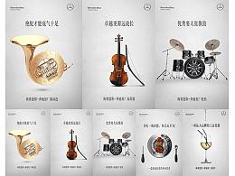 Mercedes-Benz after-sale service creative