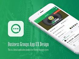 企业社交产品 - 圈子移动版UX设计