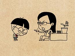 小明漫画——尘归尘,土归土,挥手告别二百五