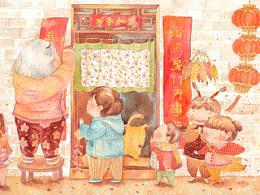 中国传统节日系列插图