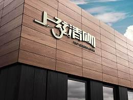 一个咖啡厅logo