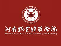 河南牧业经济学院2016招生专题