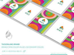 泰香徕餐饮品牌VIS形象设计