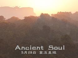 2015云南艺术学院毕业动画短片《ANCIENT SOUL》5月29日首次呈现 #青春答卷2015#