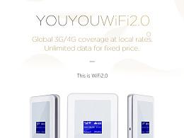 YOUYOUWiFi2.0