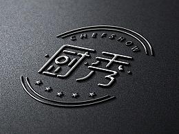 厨秀品牌字体LOGO设计提案