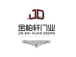 金柏轩门业logo