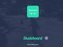 滑板概念APP