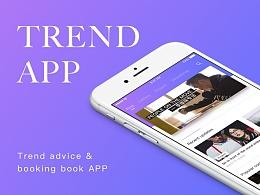Trend advice App (潮牌资讯)