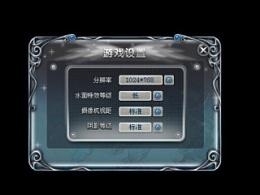3d仙侠Q版网游ui设计2010