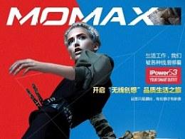 momax-ipower3