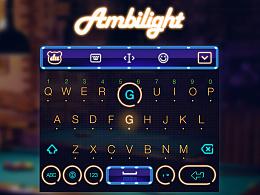 百度输入法设计大赛作品——Ambilight