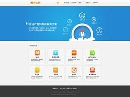 企业网站改版-产品详情