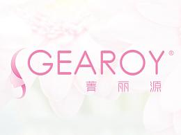 《菁丽源 GEAROY》标志设计项目展示