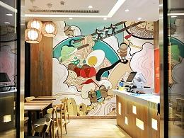 「义和团」 墙绘插画