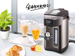 【佛系设计师-HJC】2017作品-电热水壶